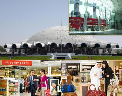 Dufry, Aeropuerto de Sharijah (Sharijah, Emiratos Árabes)