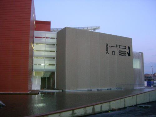 Acuario EXPO Zaragoza (Zaragoza, Spain)